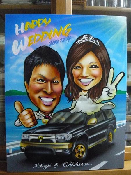 【似顔絵ウェルカムボード 愛車】  <p>新郎様の愛車をモチーフとして描かさせて頂きました。</p> <p>また、愛車のカラーリングもお伝え下さったので、少し変えてアレンジしました。</p> <p>絵なので、色々なカスタムを楽しめるのも面白いです。</p> <p></p>