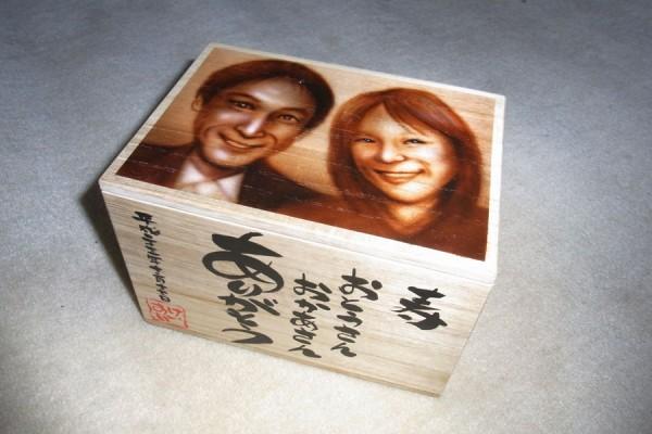 アイテムペイント 木箱