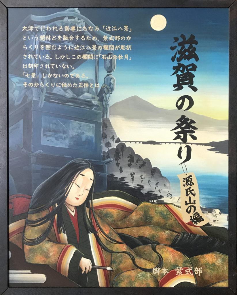 【令和元年 サイン美術展!】